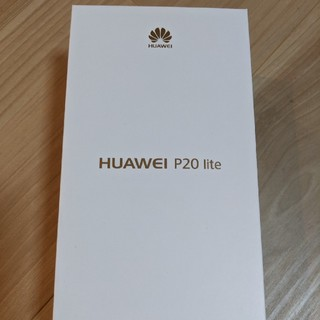 ANDROID - HUAWEI  P20  lite 32G ブルー