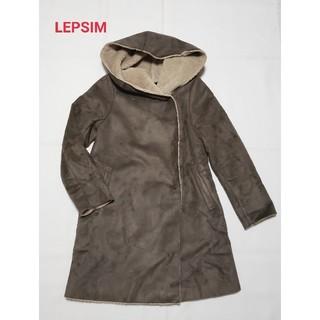 レプシィム(LEPSIM)のLEPSIM レプシィム⭐美品⭐フード付きムートンコート ブラウンM(ムートンコート)