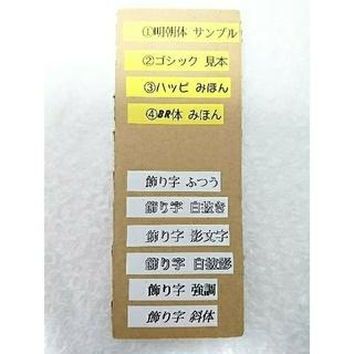お名前シール 20枚セット(6~12mm幅)(ネームタグ)