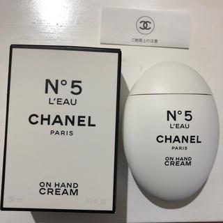 CHANEL - CHANEL No.5 ハンドクリーム