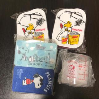 スヌーピー(SNOOPY)のスヌーピーキッチンセット(収納/キッチン雑貨)