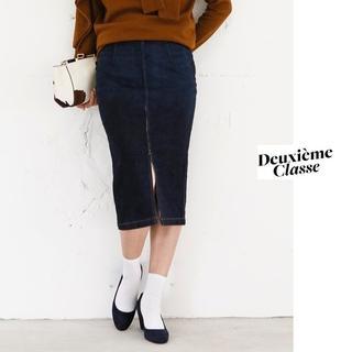 ドゥーズィエムクラス(DEUXIEME CLASSE)のストレッチ デニムタイトスカート ドゥーズィエムクラス デニムスカート(ひざ丈スカート)