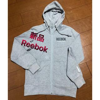 リーボック(Reebok)のReebok パーカー(パーカー)