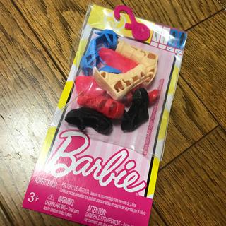 バービー(Barbie)のバービーくつ(その他)