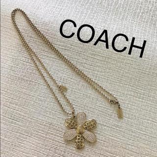 コーチ(COACH)のCOACH コーチ ロングネックレス ペンダント ネックレス(ネックレス)