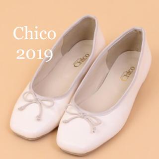 フーズフーチコ(who's who Chico)の2019新品未使用🎀スクエアバレエシューズ(バレエシューズ)