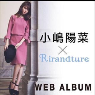 Rirandture - Rirandture☆小嶋陽菜着用☆オフショルニットワンピース