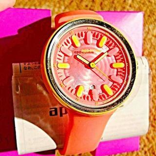 セイコー(SEIKO)の【未使用品】appetime アピタイム Smoothie カロテン 腕時計(腕時計)
