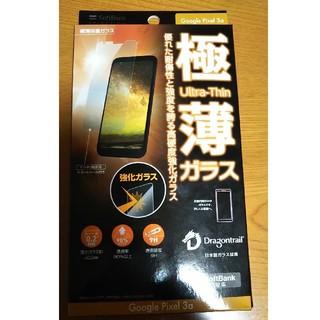 ソフトバンク(Softbank)の極薄ガラス ピクセル3a Softbank対応(保護フィルム)