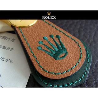 ロレックス(ROLEX)のROLEX ロレックス ヴィンテージ キーホルダー キーチェーン キーリング 茶(キーホルダー)