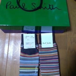 ポールスミス(Paul Smith)のポールスミス 靴下 新品(ソックス)