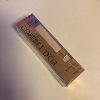 コフレドール(COFFRET D'OR)の新品コフレドール ピュアリーステイルージュBE236(口紅)