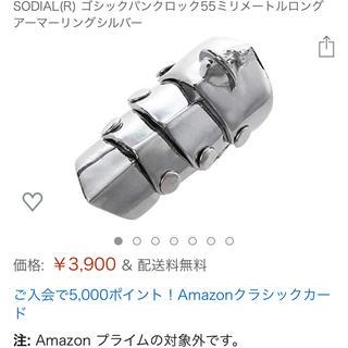 ちいさん専用 アーマーリング  4連 ゴツメ 重厚 V系 ロック NANA (リング(指輪))