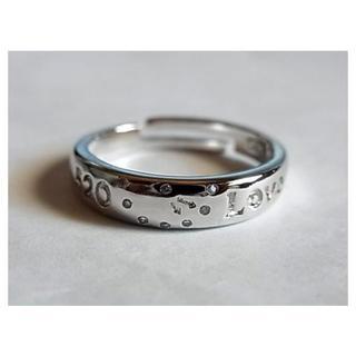 新品SVシルバー925 リング指輪14号キュービックジルコニア人工ダイヤCZ(リング(指輪))