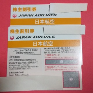 JAL(日本航空) - JAL