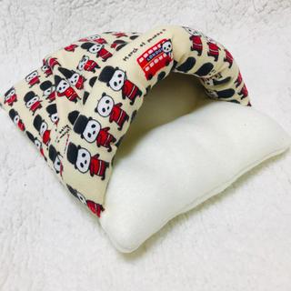 ミニモコ寝袋(小動物)