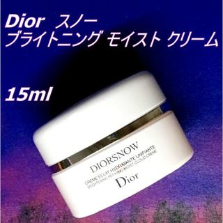 Dior - 4212円分★ Dior スノー ブライトニング モイスト クリーム 15ml