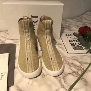 ディオール(Dior)の  Dior ブーツ(ブーツ)