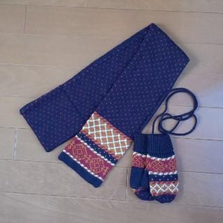 ムジルシリョウヒン(MUJI (無印良品))の無印良品 キッズ マフラー 手袋(ミトン)セット(マフラー/ストール)