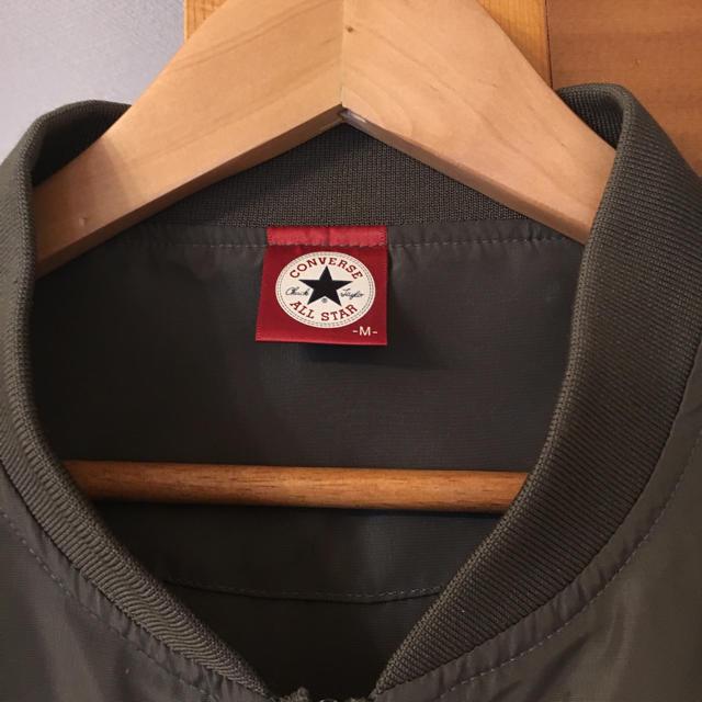 CONVERSE(コンバース)のコンバース☆MA-1☆美品 レディースのジャケット/アウター(ブルゾン)の商品写真