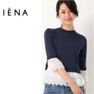 IENA - イエナ☆レース付き プルオーバー☆ネイビー