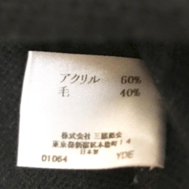 BURBERRY(バーバリー)のバーバリー 黒 カーディガン 80 キッズ/ベビー/マタニティのベビー服(~85cm)(カーディガン/ボレロ)の商品写真