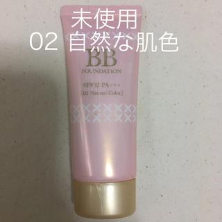 ロートセイヤク(ロート製薬)の50の恵 薬用ホワイトb bファンデーション 化粧下地 ファンデーション 02(BBクリーム)
