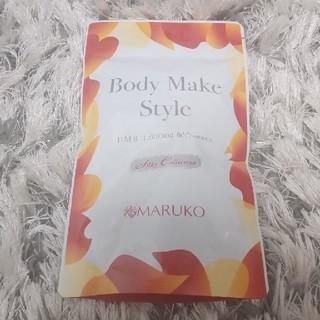 マルコ(MARUKO)のMARUKO BodyMakeStyle*1袋(ダイエット食品)