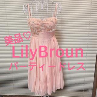 リリーブラウン(Lily Brown)の美品 ドレスワンピース(ミディアムドレス)