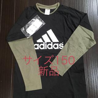 adidas - アディダス新品