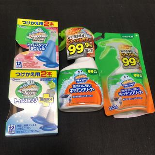ジョンソン(Johnson's)のスクラビングバブル 新品詰め合わせセット(洗剤/柔軟剤)