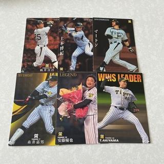 ハンシンタイガース(阪神タイガース)のプロ野球チップス 阪神タイガース スターカード8枚セット(シングルカード)