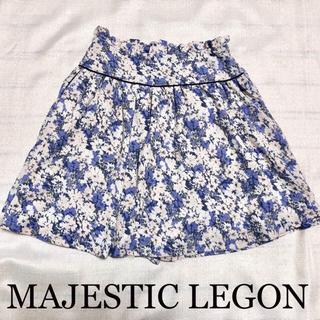 マジェスティックレゴン(MAJESTIC LEGON)のMAJESTIC LEGON マジェスティクレゴン 花柄スカート(キュロット)