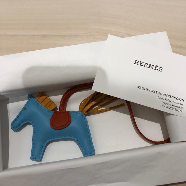 Hermes(エルメス)のエルメス ロデオチャーム レディースのアクセサリー(チャーム)の商品写真