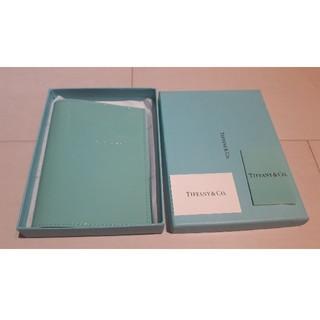 ティファニー(Tiffany & Co.)のTiffany パスポートケース(新品)(名刺入れ/定期入れ)