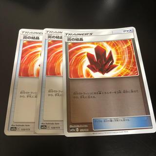 ポケモン(ポケモン)の炎の結晶 3枚(シングルカード)