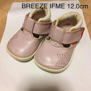 ブリーズ(BREEZE)のブリーズ イフミー シューズ 12.0 薄ピンク(スニーカー)