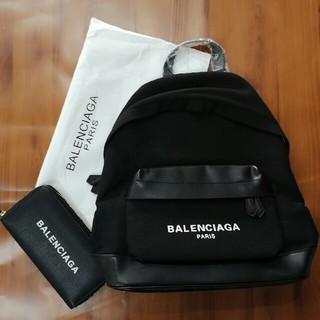 バレンシアガ(Balenciaga)のバレンシアが リュックバッグ + 財布 2点セット ロゴ(リュック/バックパック)