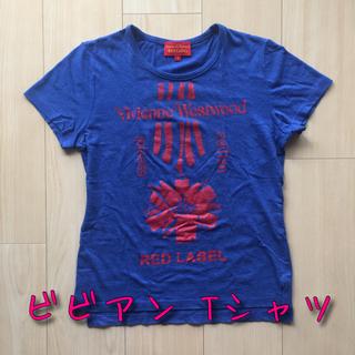 Vivienne Westwood - 【美品】Vivienne Westwood ビビアン 青 Tシャツ 半袖