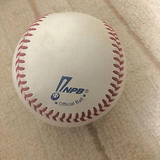 ミズノ(MIZUNO)の硬式ボール(NPB公認)(ボール)
