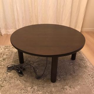 生産終了!無印 こたつ ちゃぶ台 テーブル