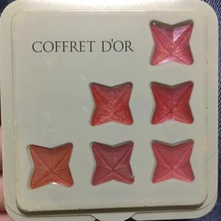 コフレドール(COFFRET D'OR)のコフレドール  口紅 サンプル(口紅)