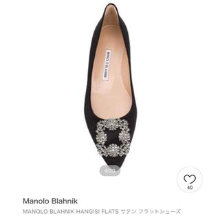 MANOLO BLAHNIK -  【新品】Manolo Blahnik ハンギシ サテンフラットシューズ