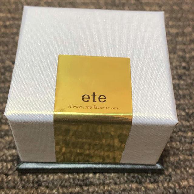 ete(エテ)のete ピアス レディースのアクセサリー(ピアス)の商品写真