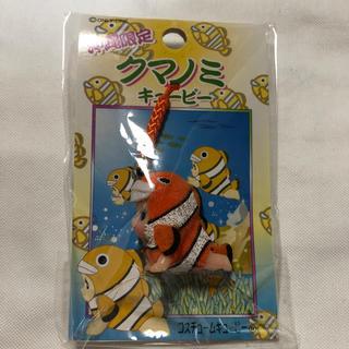キユーピー(キユーピー)の沖縄限定 クマノミキューピー(キャラクターグッズ)