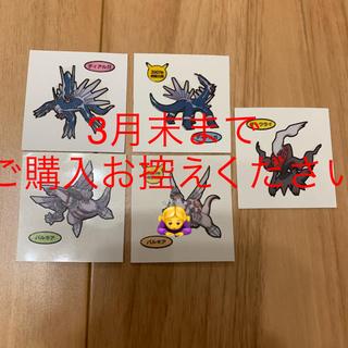 ポケモン(ポケモン)のポケモンパンシール 5種セット(シール)