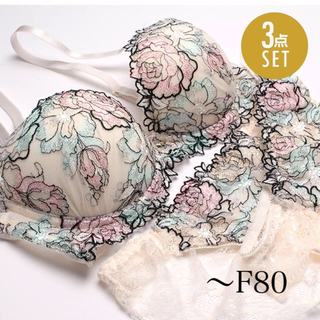 高級感溢れる✨♥️ラメローズ刺繍ブラショーツ3点セット(ブラ&ショーツセット)