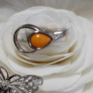 オレンジのリング(リング(指輪))