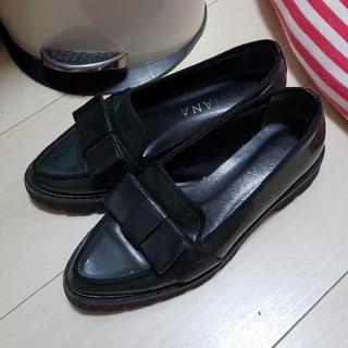ダイアナ(DIANA)のDIANA ダイアナ ローファー フラットシューズ 21.5cm かねまつ(ローファー/革靴)