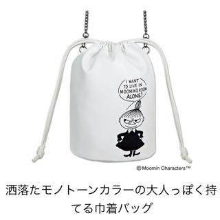 宝島社 - 宝島社 MOOMIN リトルミィのレザー風巾着バッグ